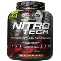 MuscleTech_NitroTech_Performance_Series
